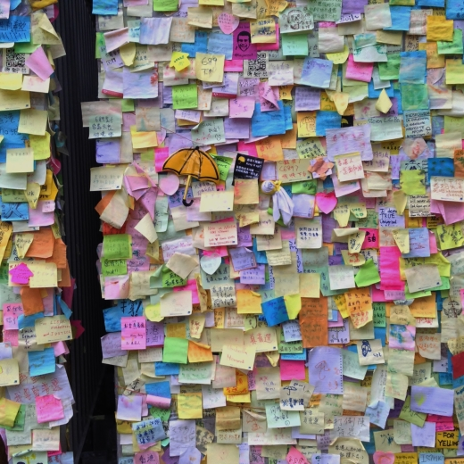 Umbrella Movement 5